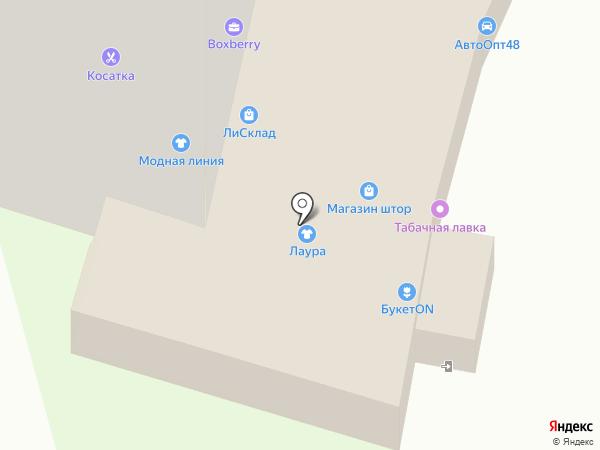 Модная линия на карте Липецка