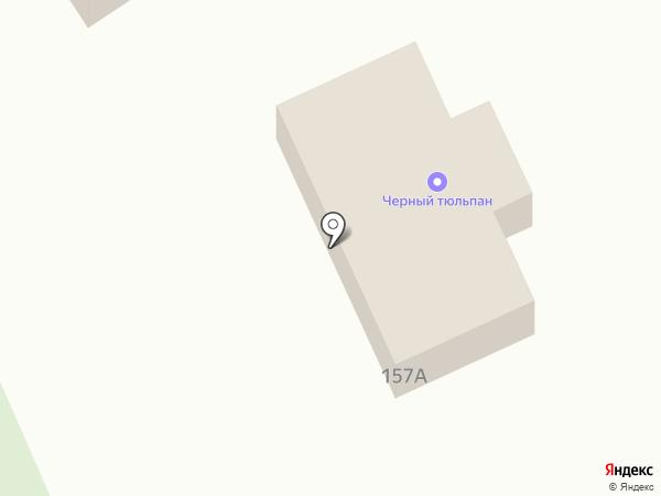 Салон ритуальных услуг на карте Чалтыря