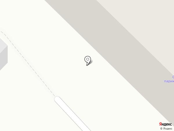 Салон-парикмахерская на карте Рыбного