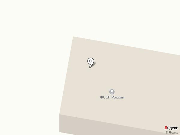 Служба судебных приставов по Мясниковскому району на карте Чалтыря