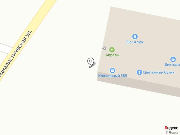 Мегафон на карте Чалтыря