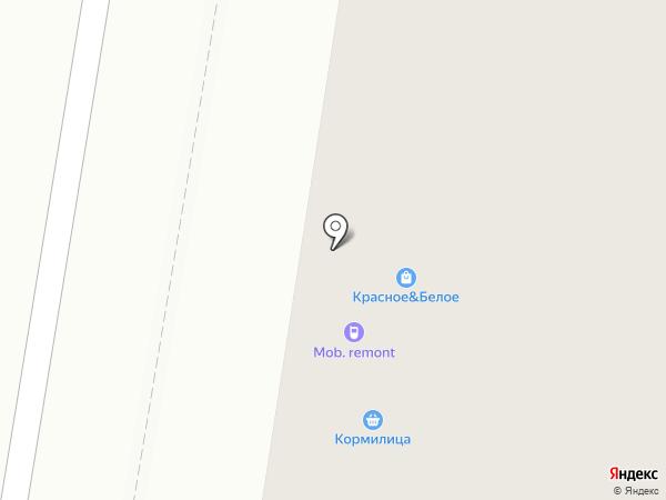 Магазин бытовой химии на карте Липецка