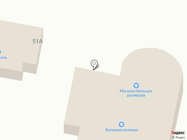 Уютный дом на карте Чалтыря