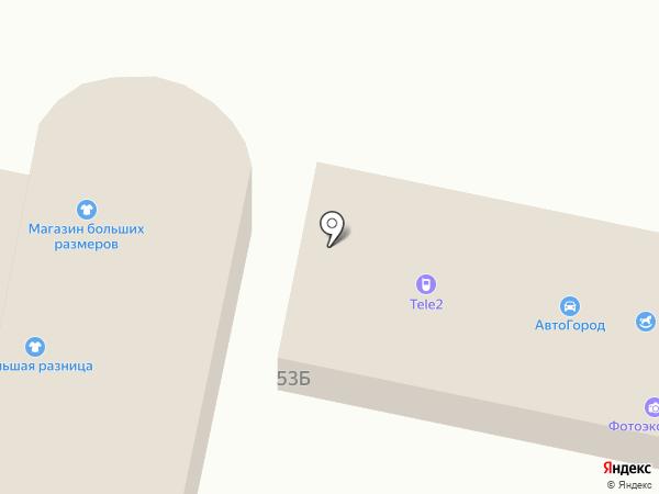 Tele2 на карте Чалтыря