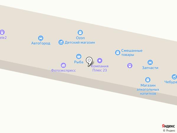 Вектор на карте Чалтыря