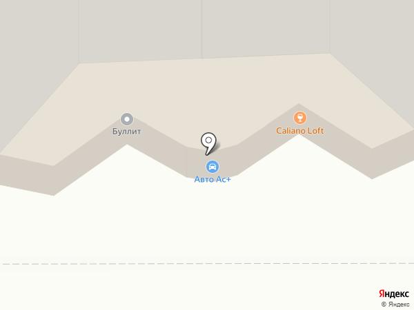 Авто АС+ на карте Липецка