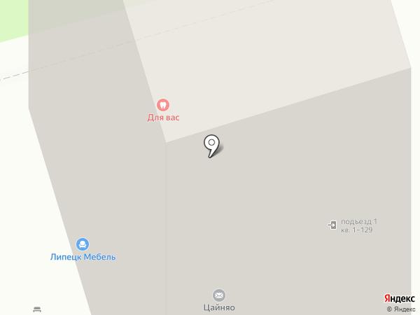 Кладовка на карте Липецка