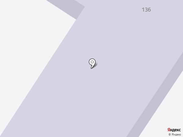 Калининская средняя общеобразовательная школа №9 на карте Калинина
