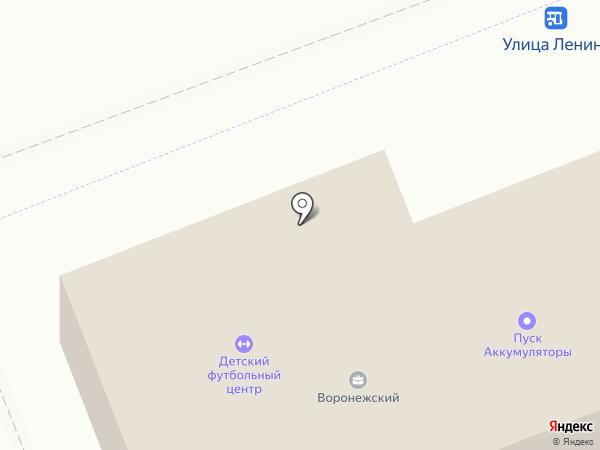 Bayer на карте Сырского