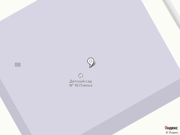 Детский сад №16 на карте Чалтыря