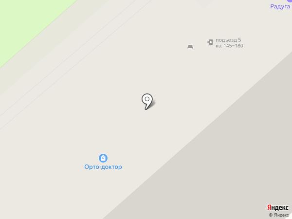 Орто-Доктор на карте Липецка