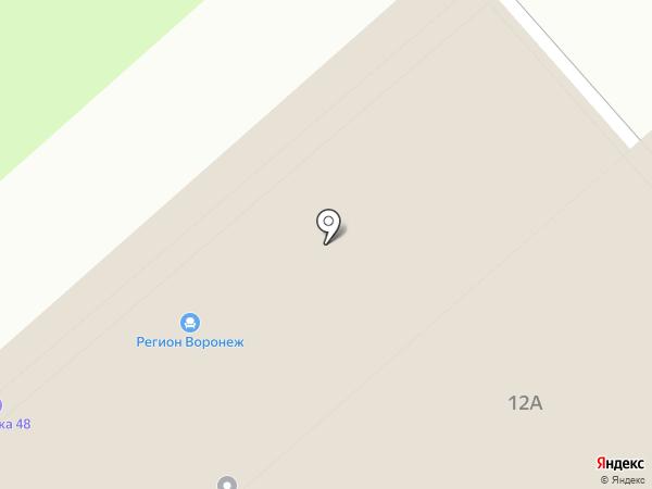 Пивной бар на карте Липецка