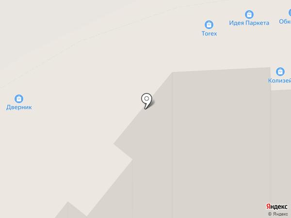 СПАРТА на карте Липецка
