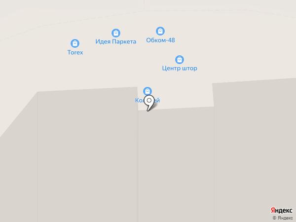 Акватон на карте Липецка