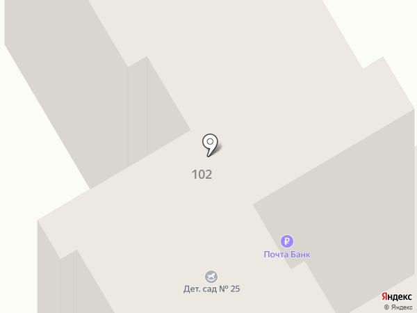 Детский сад №25 на карте Чалтыря