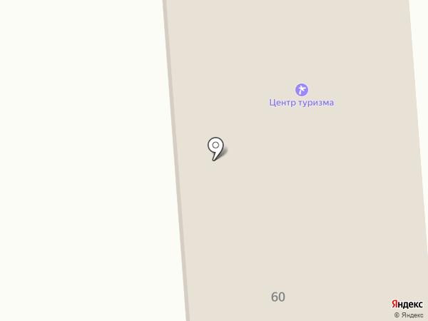 Центр романовской игрушки на карте Троицкого