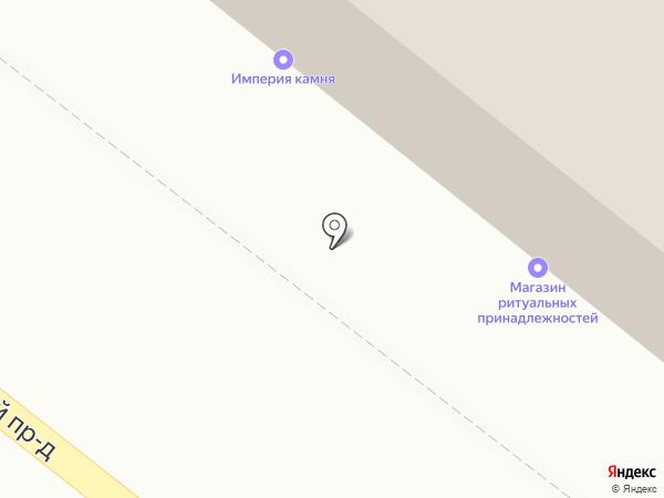 Торговая компания на карте Липецка