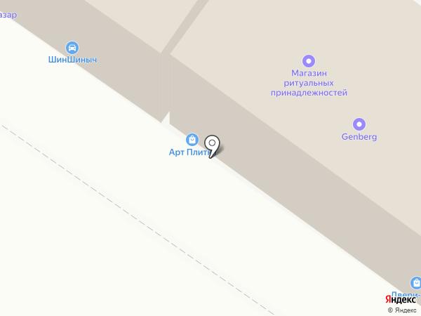 Строительный базар на карте Липецка