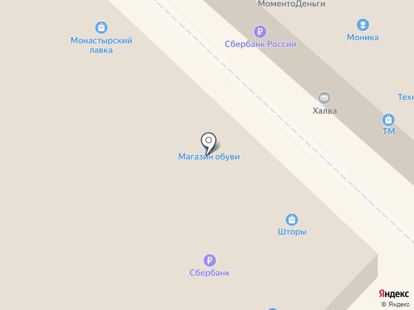 Магазин обуви на карте Липецка