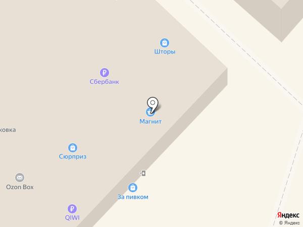 Магазин пряжи на карте Липецка