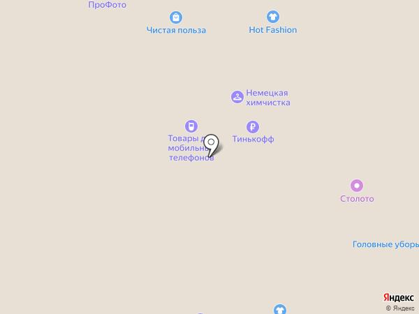 СатОптТорг на карте Липецка