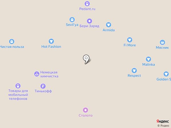 Банкомат, АКБ Авангард, ПАО на карте Липецка