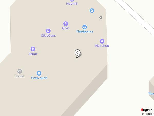 Магазин товаров для новорожденных на карте Липецка