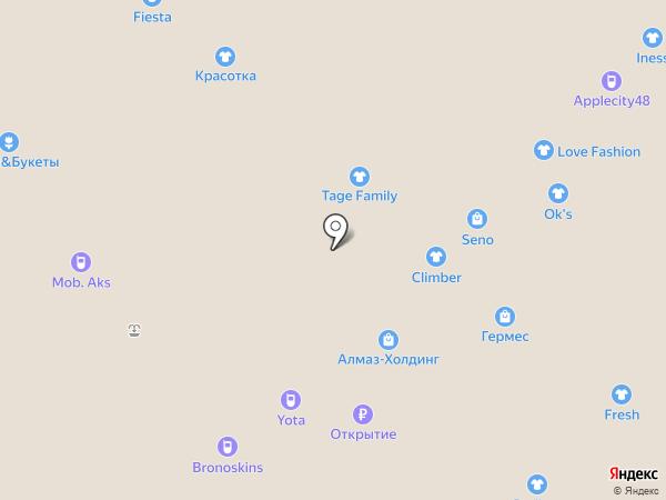 Магазин косметики и бижутерии на карте Липецка