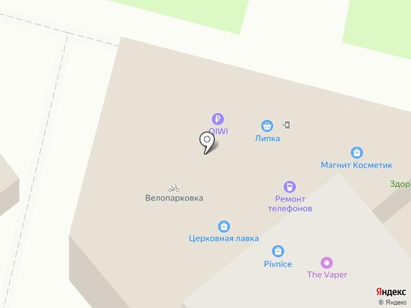 Ломбард-Елена на карте Липецка