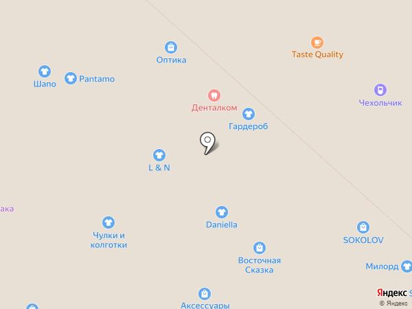 Libera Vita на карте Липецка