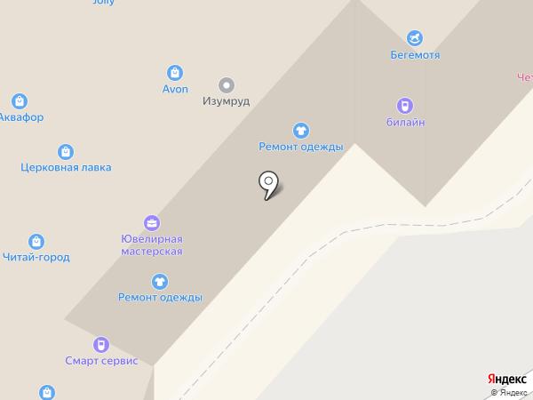 Швейная мастерская на карте Липецка