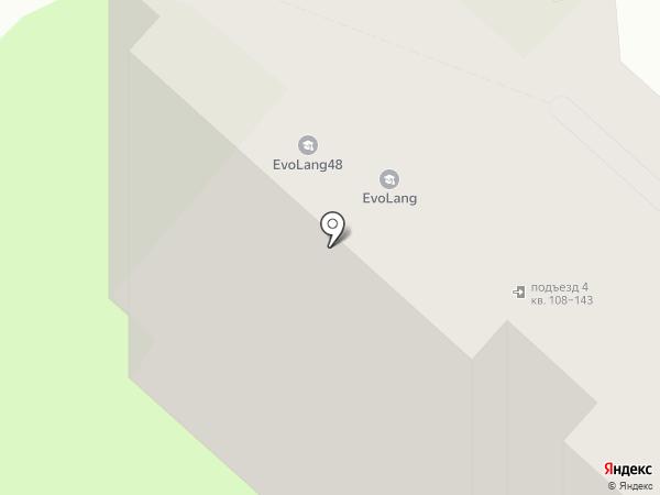 WoolHouse на карте Липецка