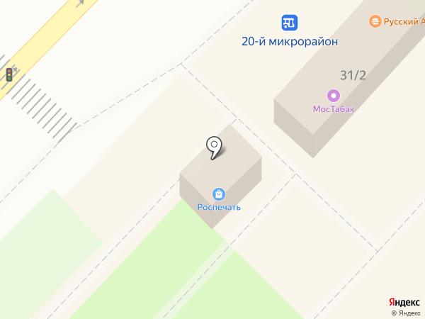 Роспечать на карте Липецка