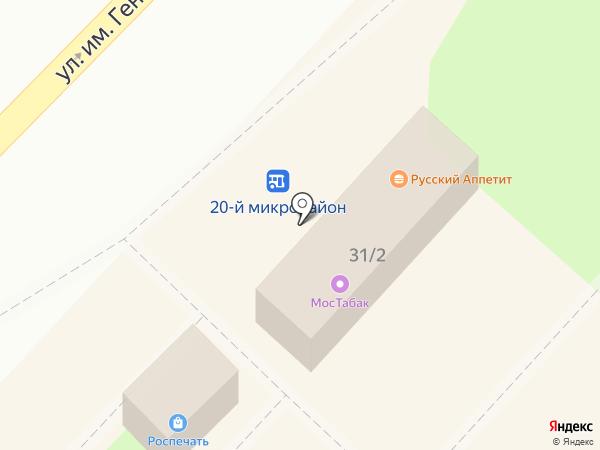 Магазин на карте Липецка