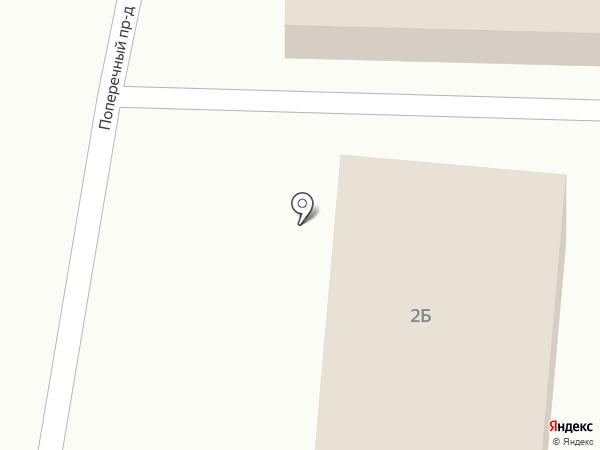 YULSUN на карте Липецка