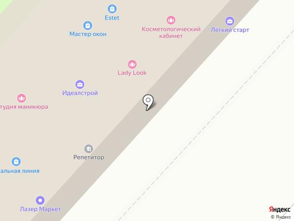 ФОРУМ на карте Липецка