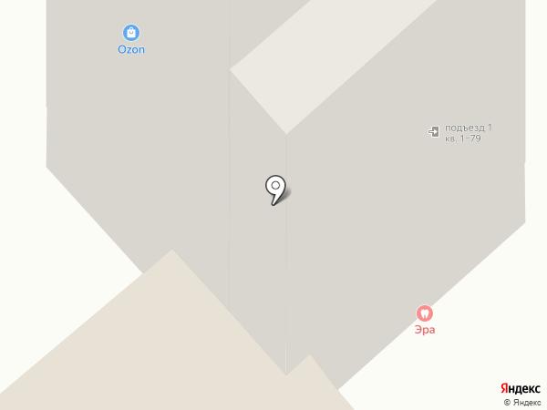 Планета Секонд-Хенд на карте Липецка