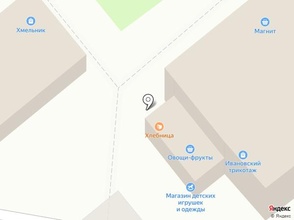 Киоск по продаже орехов и семечек на карте Липецка