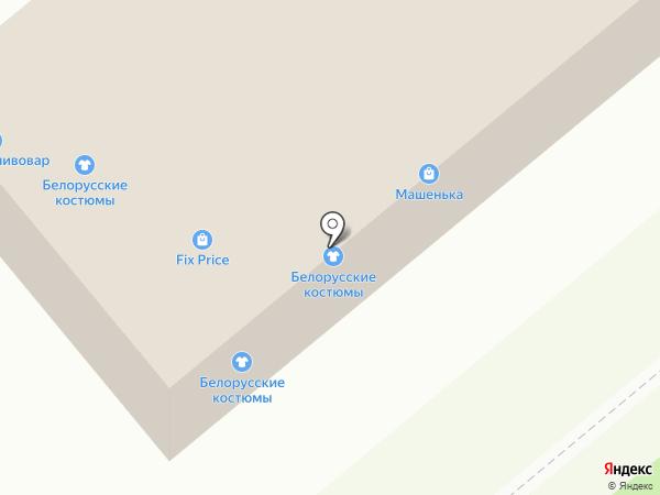 Магазин текстиля и нижнего белья на карте Липецка
