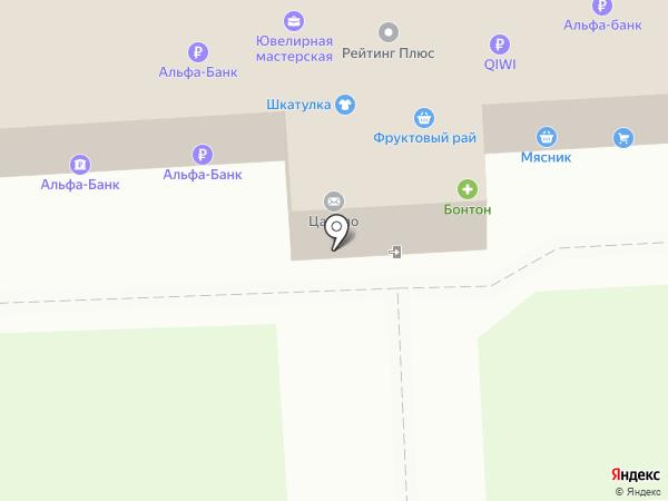 Рейтинг Плюс на карте Липецка