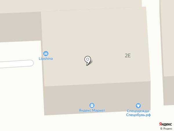 SервисCAR48 на карте Липецка