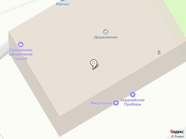 ЭНЕРГОСИЛА на карте Липецка