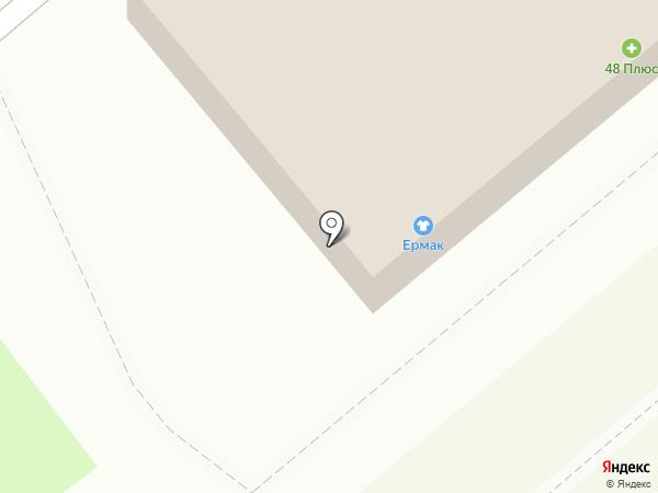 Во!Ва! на карте Липецка