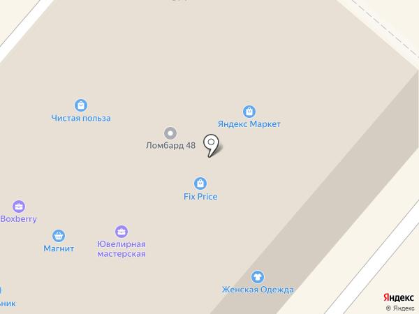 Магазин трикотажных изделий на 15-ом микрорайоне на карте Липецка