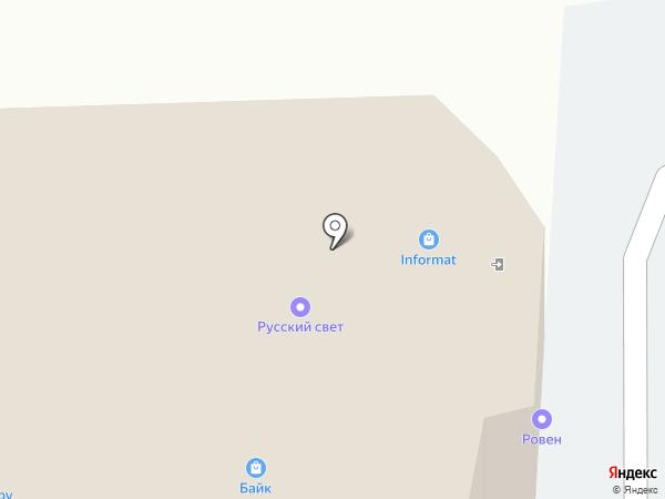 1-ый гипермаркет игрушек и одежды на карте Липецка