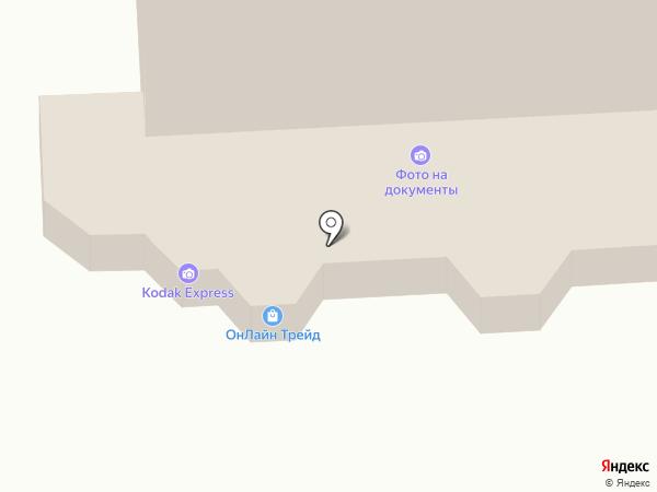 Лаванда на карте Липецка