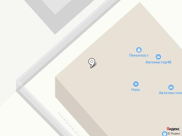 CARMAX на карте Липецка