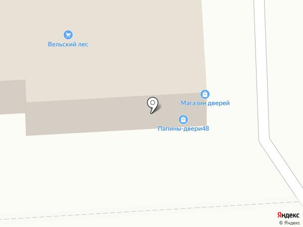 Магазин лестниц на карте Липецка