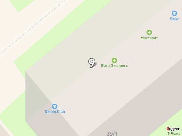 Мир специй на карте Липецка