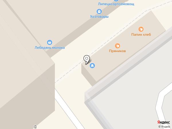 Магазин хозяйственных товаров на карте Липецка
